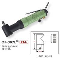 SÚNG VẶN VÍT OP-307L90